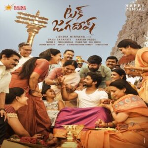 Tuck-Jagadish-Ringtones-BGM-Ringtone-Download-Nani-Telugu-2021